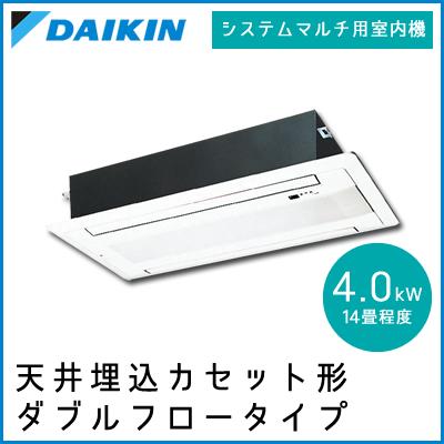C40RGV ダイキン マルチ用 2方向天井埋込形 【14畳程度 4.0kW】