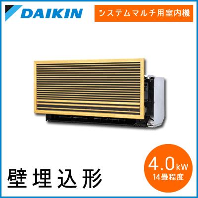 C40RMV ダイキン マルチ用 壁埋込形 【14畳程度 4.0kW】