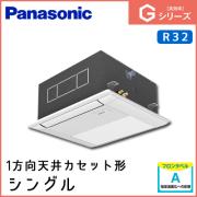 PA-P40DM6SGN PA-P40DM6GN パナソニック Gシリーズ 1方向天井カセット形 シングル 1.5馬力相当