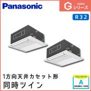 PA-P80DM6SGDN PA-P80DM6GDN パナソニック Gシリーズ 1方向天井カセット形 同時ツイン 3馬力相当