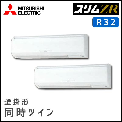 PKZX-ZRMP140KR 三菱電機 スリムZR 壁掛形 同時ツイン 5馬力