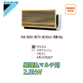 ダイキン 壁埋込マルチ用  C28RMV 2.8kW(10畳程度)