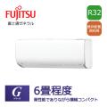 富士通ゼネラル 壁掛形 nocria Gシリーズ AS-G22G 6畳程度