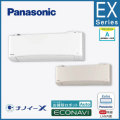 CS-719CEX2 パナソニック Eolia EXシリーズ 壁掛形 23畳程度