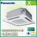 パナソニック Xシリーズ 4方向天井カセット形 ECONAVI PA-P112U4XB シングル 4馬力相当