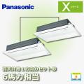 パナソニック Xシリーズ 高天井用1方向カセット形 PA-P160D4XDN2 同時ツイン 6馬力相当