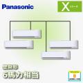 パナソニック Xシリーズ 壁掛形 標準 PA-P160K4XVN2 同時ダブルツイン 6馬力相当
