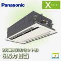パナソニック Xシリーズ 2方向天井カセット形 PA-P160L4XN2 シングル 6馬力相当