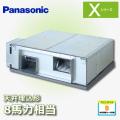 パナソニック Xシリーズ 天井埋込形 PA-P224E4XN2 シングル 8馬力相当