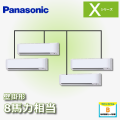 パナソニック Xシリーズ 壁掛形 標準 PA-P224K4XVN2 同時ダブルツイン 8馬力相当
