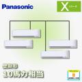 パナソニック Xシリーズ 壁掛形 標準 PA-P280K4XVN2 同時ダブルツイン 10馬力相当