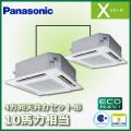 パナソニック Xシリーズ 4方向天井カセット形 ECONAVI PA-P280U4XDB 同時ツイン 10馬力相当