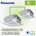 パナソニック Xシリーズ 4方向天井カセット形 標準 PA-P280U4XDN2 同時ツイン 10馬力相当