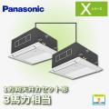 パナソニック Xシリーズ 1方向天井カセット形 PA-P80DM4SXDN2 PA-P80DM4XDN2 同時ツイン 3馬力相当