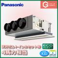 パナソニック Gシリーズ 天井ビルトインカセット形 ECONAVI PA-SP112F5GA シングル 4馬力相当