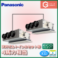 パナソニック Gシリーズ 天井ビルトインカセット形 ECONAVI PA-SP112F5GDA 同時ツイン 4馬力相当