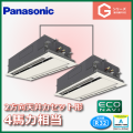 パナソニック Gシリーズ 2方向天井カセット形 ECONAVI PA-SP112L5GDA 同時ツイン 4馬力相当