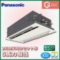 パナソニック Gシリーズ 2方向天井カセット形 ECONAVI PA-SP140L5GA シングル 5馬力相当