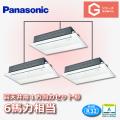 パナソニック Gシリーズ 高天井用1方向カセット形 標準 PA-SP160D5GTN1 同時トリプル 6馬力相当