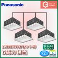 パナソニック Gシリーズ 1方向天井カセット形 ECONAVI PA-SP160DM5GVA 同時ダブルツイン 6馬力相当