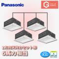 パナソニック Gシリーズ 1方向天井カセット形 標準 PA-SP160DM5GVN1 同時ダブルツイン 6馬力相当