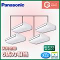 パナソニック Gシリーズ 天井吊形 ECONAVI PA-SP160T5GVA 同時ダブルツイン 6馬力相当
