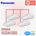 パナソニック Gシリーズ 天井吊形 標準 PA-SP160T5GVN1 同時ダブルツイン 6馬力相当
