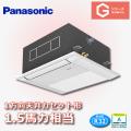 パナソニック Gシリーズ 1方向天井カセット形 標準 PA-SP40DM5SGN1 PA-SP40DM5GN1 シングル 1.5馬力相当