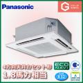 パナソニック Gシリーズ 4方向天井カセット形 ECONAVI PA-SP45U5SGB PA-SP45U5GB シングル 1.8馬力相当