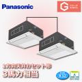 パナソニック Gシリーズ 1方向天井カセット形 標準 PA-SP80DM5SGDN1 PA-SP80DM5GDN1 同時ツイン 3馬力相当