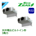 ダイキン ECO ZEAS ビルトインHiタイプ SZRB80BBVD SZRB80BBTD 同時ツイン 3馬力相当