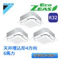 ダイキン ECO ZEAS S-ラウンドフロー 標準タイプ SZRC160BBM 同時トリプル 6馬力相当