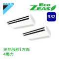 ダイキン ECO ZEAS 天井吊形標準タイプ SZRH112BBD ツイン同時マルチ 4馬力相当