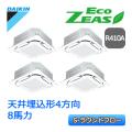 ダイキン ECO ZEAS S-ラウンドフロー 標準タイプ SZZC224CGW 同時ダブルツイン 8馬力相当