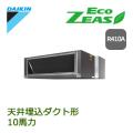 ダイキン ECO ZEAS 天井埋込ダクト 標準タイプ SZZM280CG シングル 10馬力相当