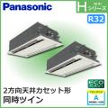 パナソニック Hシリーズ 2方向天井カセット形 ECONAVI PA-P112L6HD 同時ツイン 4馬力相当