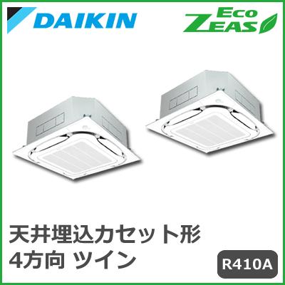 SZZC280CJD ダイキン ECO ZEAS S-ラウンドフロー 標準タイプ ツイン同時マルチ 10馬力相当