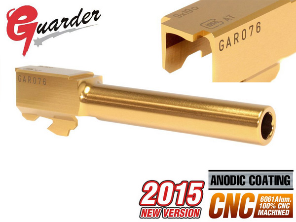 【GUARDER(ガーダー)製】Aluminum CNC Titanium Golden Outer Barrel