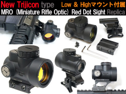 Trijicon MRO (Miniature Rifle Optic) Red Dot Sight Replica  / トリジコンMRO レッドドットサイト レプリカ