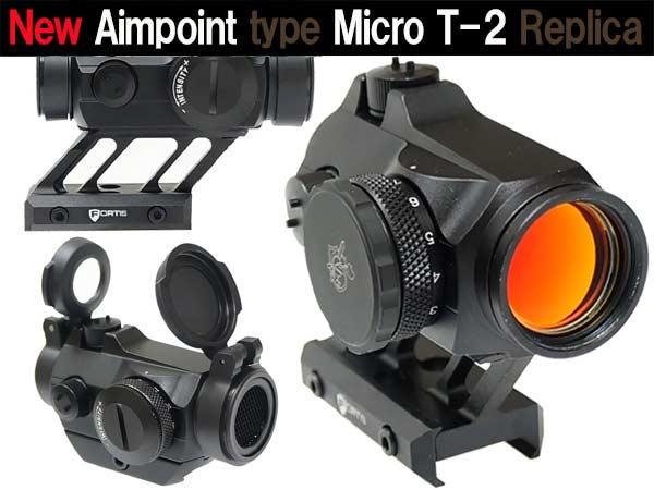 【Aimpointタイプレプリカ】エイムポイント Micro T-2タイプ Red Dot サイト レプリカ