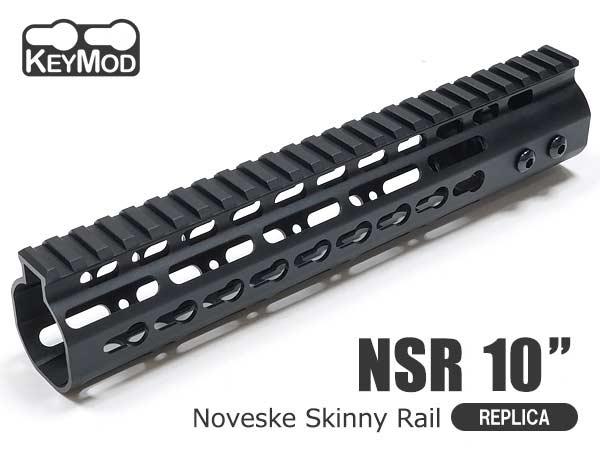 【NOVESKEタイプ】 東京マルイ M4シリーズ対応 NSR KEYMOD ハンドガード 10インチ / BK(ブラック)