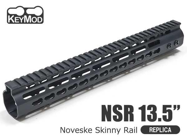 NOVESKE NSR 13.5 キーモッド