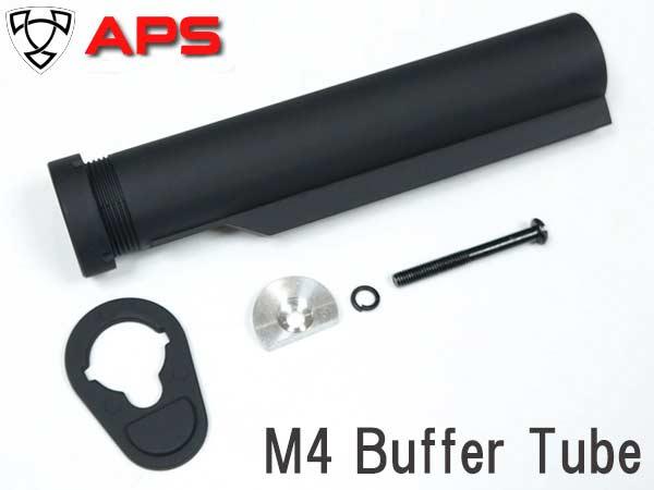【APS製】電動ガンM4/M16用ストックパイプ(バッテリーインタイプ)【AEG M4 Buffer Tube】/ AER016