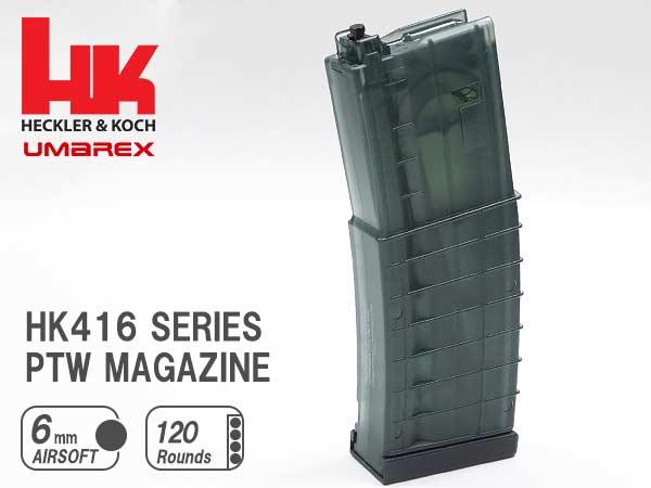UMAREX HK PTW スペアマガジン 120連