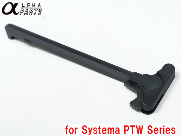 Alpha Parts M4 Cocking Handle for Systema PTW Series / APARTS-PTW16