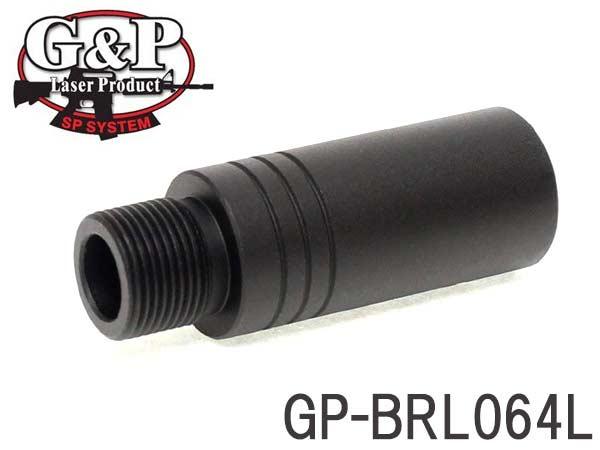 G&P 1.5インチ アウターバレル エクステンション CCW/CCW(逆ネジメス/逆ネジオス) ブラック BRL064L