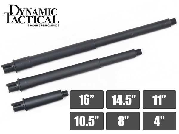 ☆全6種☆ 【DYTAC製】 AEG M4シリーズ対応 SBR アルミアウターバレル 14mm逆ネジ BK(ブラック) 【16 / 14.5 / 11 / 10.5 / 8 / 4インチ】