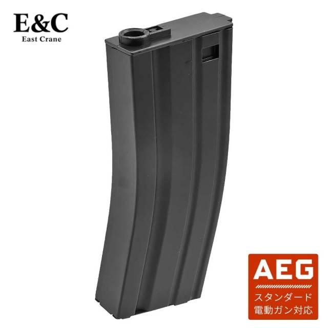 E&C スタンダード 電動ガン M4 70連 スチール スペアマガジン