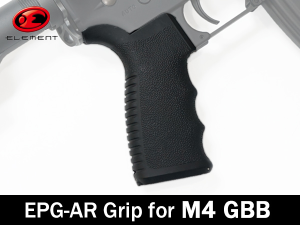 ELEMENT EPG AR Grip [GBB-AR] / EX351