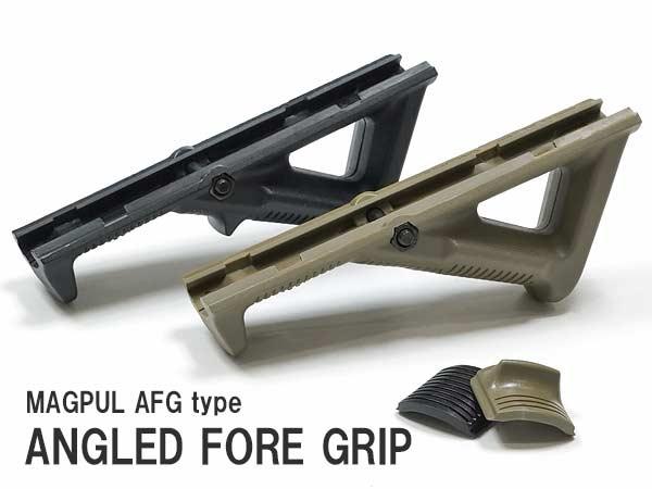 MAGPUL マグプル AFG タイプ レプリカ